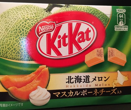 muskmelon candy kit kat